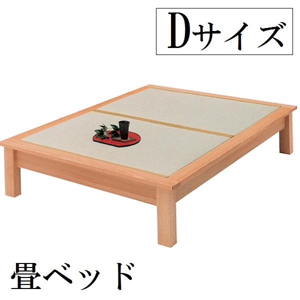 畳ベッド ベッド 木製 たたみベッド ダブルベッド タタミベッド ダブル ベッド サイズ ヘッドレス 日本製