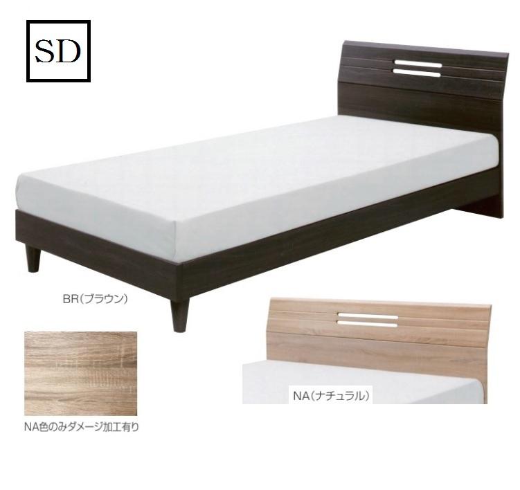 ベッド セミダブル フレーム ロータイプ ローベッド ブラウン ナチュラル おしゃれ シンプル ナチュラル カジュアル 北欧デザイン モダン