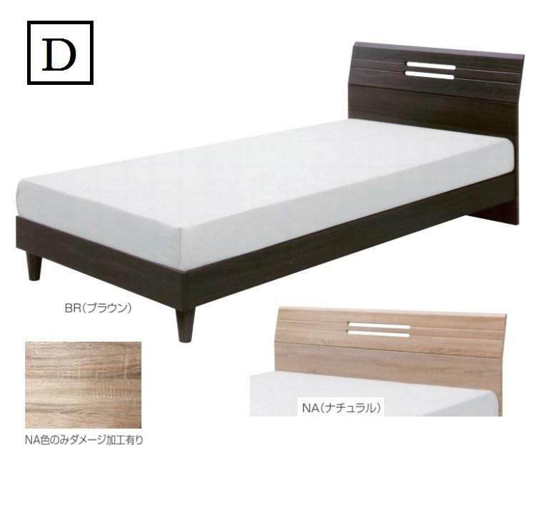 ベッド ダブル フレーム ロータイプ ローベッド ブラウン ナチュラル おしゃれ シンプル ナチュラル カジュアル 北欧デザイン モダン