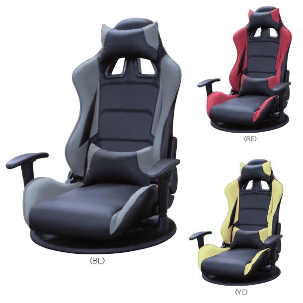 ゲーミングチェア ゲーミング座椅子 レバー式リクライニング 回転式 テレワーク フロアチェア
