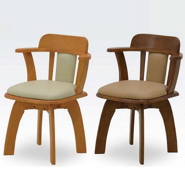 チェア ダイニングチェア 2脚セット おしゃれ 椅子 イス 木製チェア チェアー 椅子 回転式