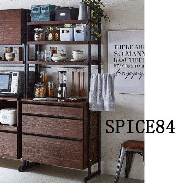 食器棚 キッチンボード キッチン収納 幅84cm ダイニングボード レンジ台 ラック 棚 収納 カップボード おしゃれ 人気 ナチュラル ブラウン