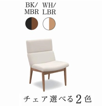 ダイニングチェア 2脚セット 食卓椅子 木製 PVC momo 北欧 おしゃれ 人気
