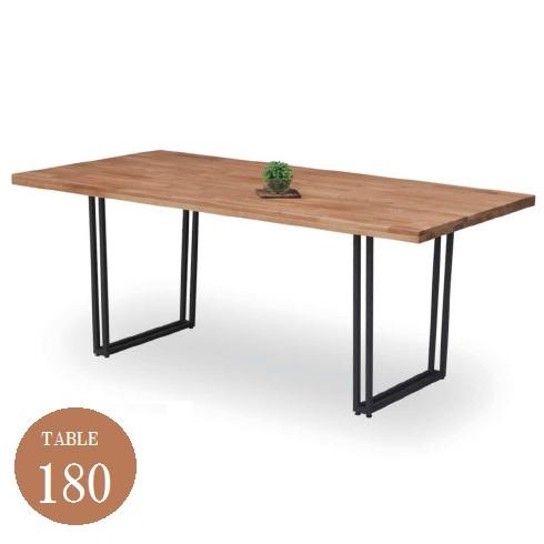 ダイニングテーブル テーブル 幅180cm 木製 オーク無垢材 北欧 シンプル モダン スチール おしゃれ人気