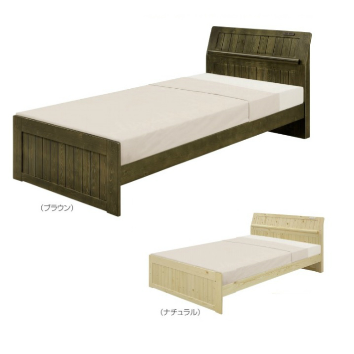 ベッド シングルベッド フレームのみ スマホ立て掛けれる棚付 シンプル かわいい ブラウン ナチュラル 木製 マット別売り 2口コンセント付き