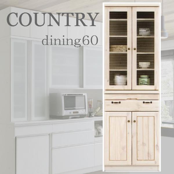 食器棚 ダイニングボード キッチンボード カップボード幅60cm キッチン収納 収納 収納家具 完成品 カントリーテイスト かわいい ナチュラル 北欧 パイン カントリーキッチン