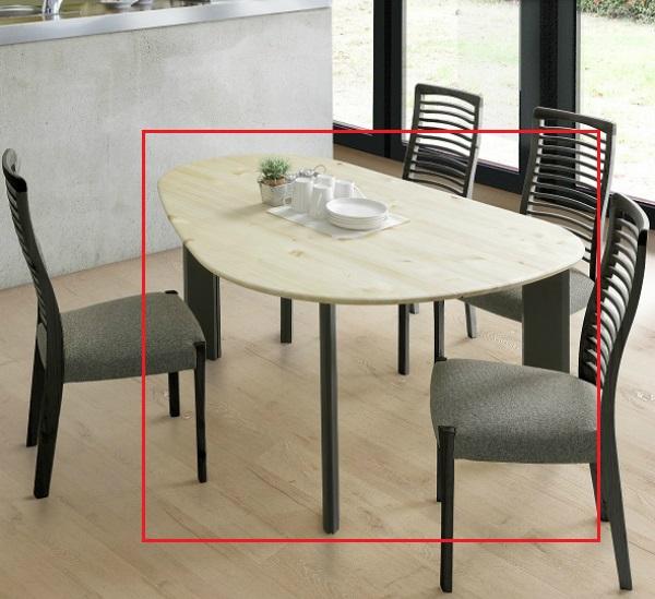 ダイニングテーブル ダイニングテーブル 檜 ヒノキテーブル 桧 ひのき 変形 北欧