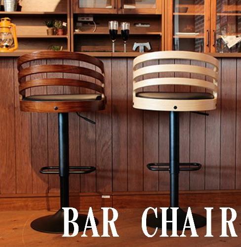 チェア カウンターチェア バーチェア 背もたれ付き 昇降 木製 曲木 チェア 椅子 ハイチェア カウンターチェアー 2色対応 モダン 回転 レトロ モダン 北欧 おしゃれ ナチュラル ブラウン