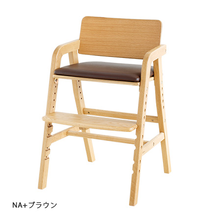キトコ キッズダイニングチェア キッズダイニングチェア 学習チェア デスクチェア チェア 椅子 イス kitoco キトコ ハイチェア