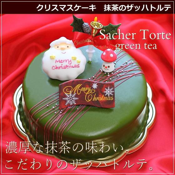 "Sachertorte green tea ""tea up leaves ', 15 cm"