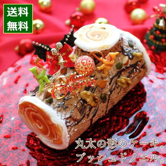 ブッシュドノエル!おしゃれなクリスマスケーキ!美味しいおすすめはありませんか?