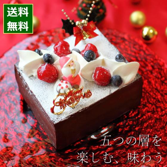 クリスマスケーキ 予約 2019 チョコレートケーキ 石畳 (目安・4-6名分) クリスマス パーティー 数量限定 飾り キャラクター 2人 ピック かわいい おしゃれ 送料無料 カトルフィユ 広島
