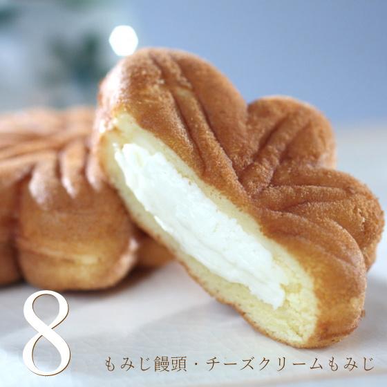 広島土産!美味しいもみじ饅頭のおすすめランキング【1ページ