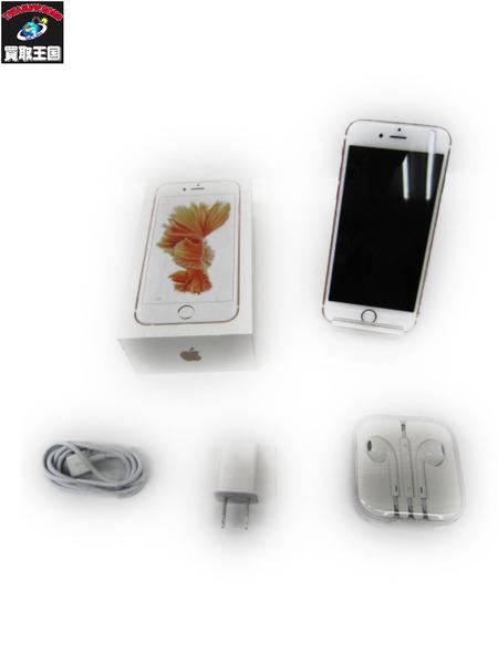 SoftBank iPhone6S 128GB【中古】[値下]