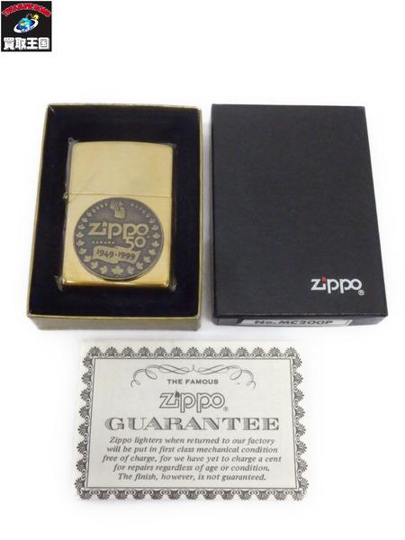 ZIPPO 50周年 1999年5月製【中古】