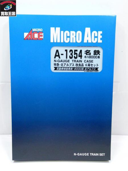 マイクロエース A-1354 特急北アルプス 改良品 6両【中古】[値下]