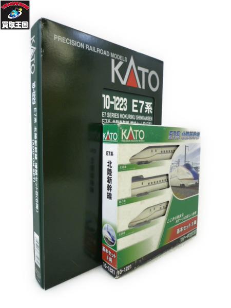 一番の KATO E7系 E7系 北陸新幹線 基本増結B 9両【中古】[▼] 9両 基本増結B【中古】[▼], タカノスマチ:f2b80e9e --- canoncity.azurewebsites.net
