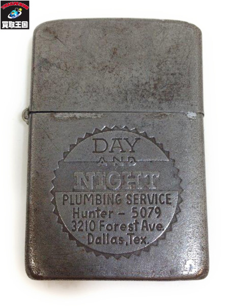 zippo DAY 1940年代 zippo DAY AND NAIGHT【中古 AND】, エコガーデン:27abddf5 --- officewill.xsrv.jp