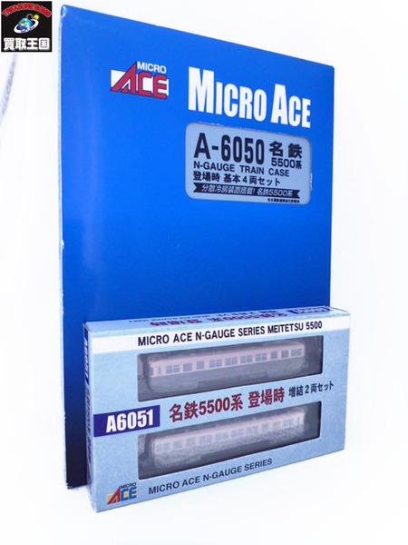 マイクロエース 名鉄5500系登場時 基本4両+増結2両【中古】