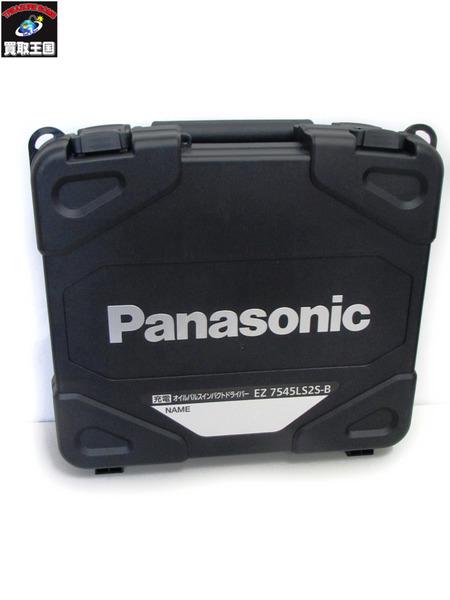 Panasonic 充電 オイルパルス インパクトドライバー 14.4V【中古】