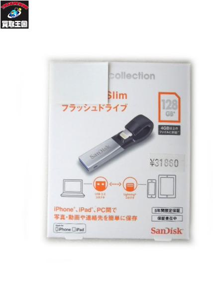 SanDisk R06Z004A iXpand Slim フラッシュドライブ 128GB【中古】