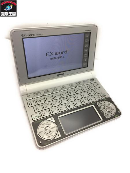 カシオ 電子辞書 EX-word XD-N9800【中古】