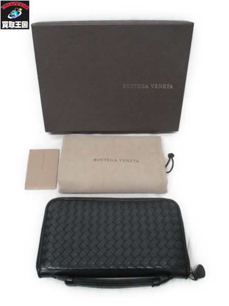 Bottega Veneta ボッテガ ヴェネタ イントレチャート オーガナイザー トラベルケース【中古】[値下]