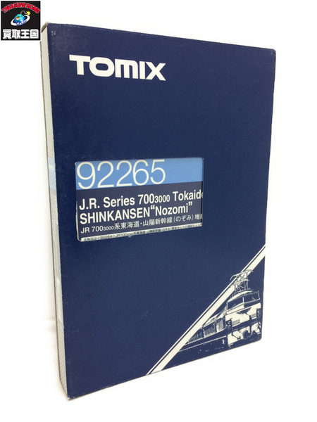 トミーテック TOMIX 92265 700 3000系 東海道山陽新幹線 のぞみ 増結セットA【中古】[値下]