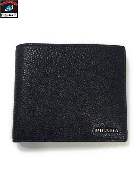 プラダ 二つ折り財布 2MO738【中古】[値下]
