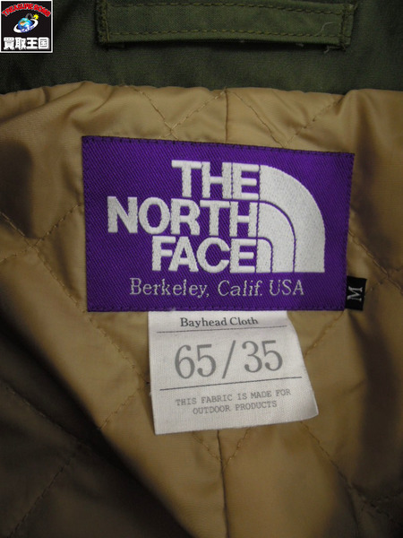 THE NORTH FACE PURPLE LABEL 65 35プリマロフトコート 緑 MlFcK1J