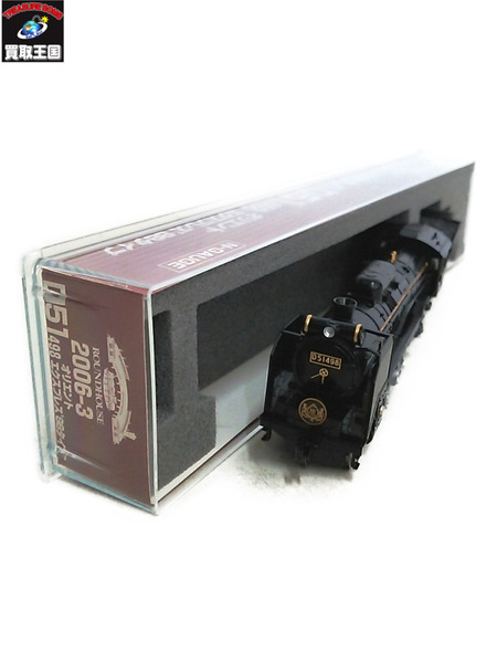 ラウンドハウス 2006-3 D51498 オリエントエクスプレス'88タイプ【中古】[値下]