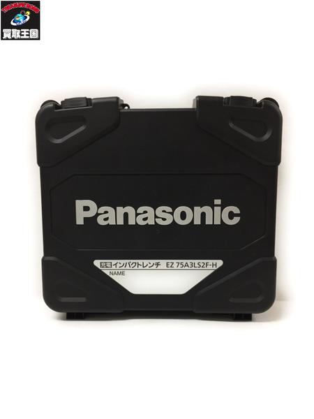 Panasonic/パナソニック 14.4V 4.2Ah インパクトレンチ EZ75A3LS2F-H【中古】
