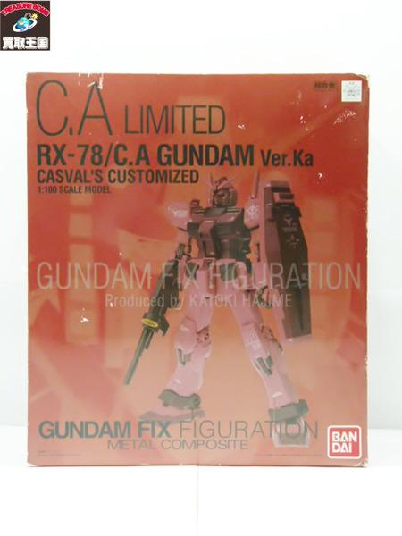 超合金 ガンダムフィックスフィギュレーション RX-78 C.A Ver.Ka キャスバル【中古】[値下]