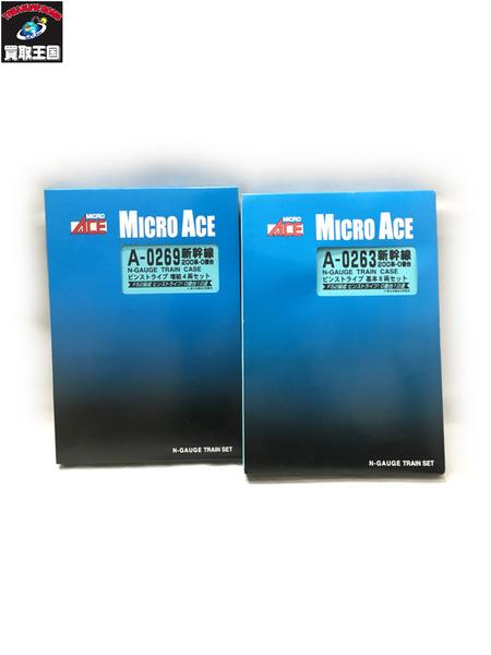MICRO ACE 新幹線 A-0263・A-0269 200系-0番台 二個セット【中古】[値下]