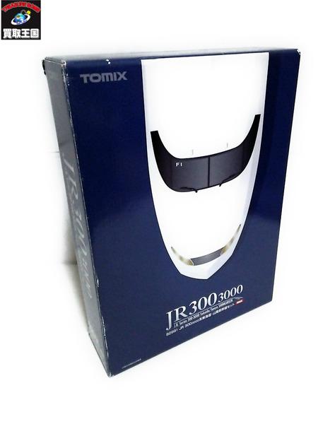 TOMIX 92991 JR300 3000系 東海道・山陽新幹線セット【中古】