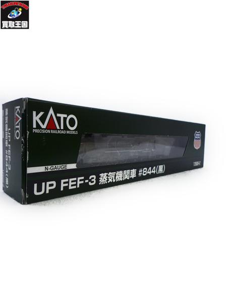 KATO UP FEF-3 蒸気機関車 #844(黒)【中古】[値下]