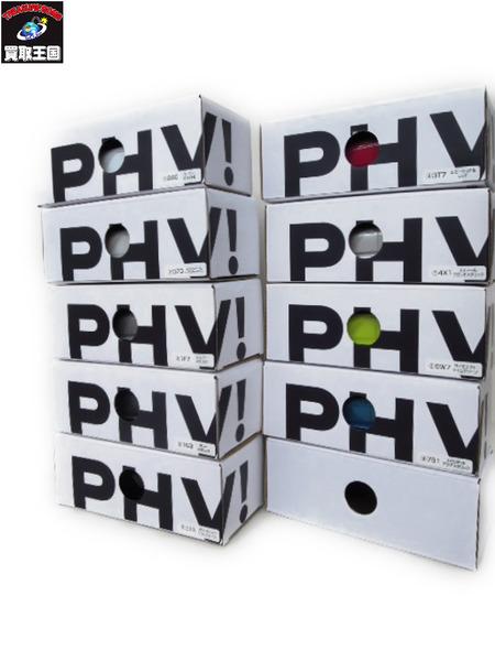プリウスPHV ミニカー カラーサンプル 1/30 全色セット【中古】[値下]