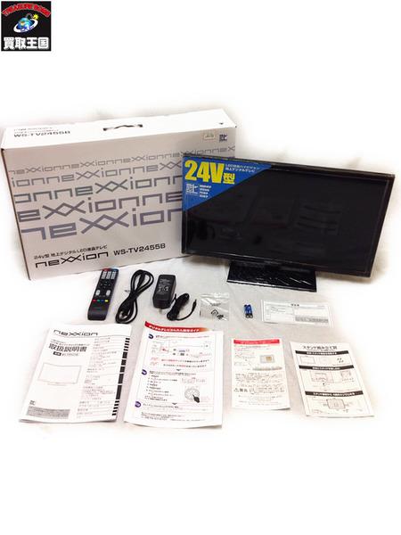 NEXXION WS-TV2455B 新品 24V型LED液晶テレビ【中古】[値下]