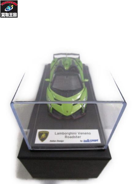 Vuelta de 10 dias LookSmart Lamborghini Veneno Roadster verde verde verde Ithaca (1125  Obtén lo ultimo