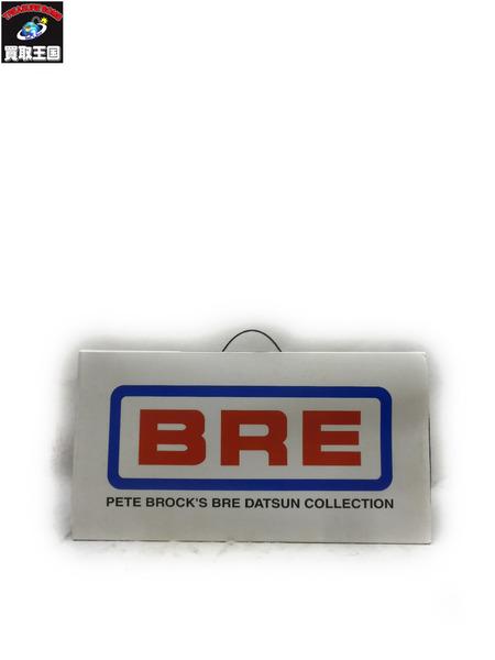 ABCホビー BRE PETE BROCKS BRE ダットサン510 COLLECTION【中古】[値下]