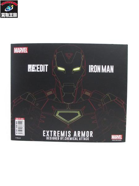 RE:EDIT IRON MAN #02 Extremis Armor【中古】