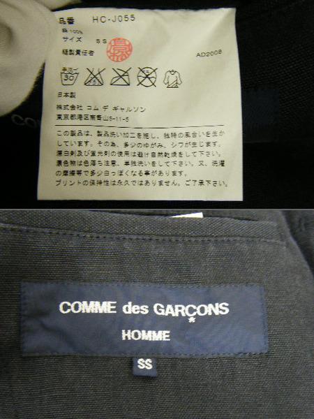 COMME des GARCONS HOMME ジャケットSSUMqzGpVLS