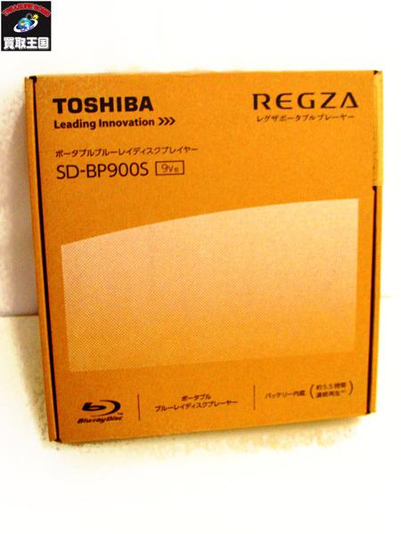 東芝 9V型 ポータブルブルーレイディスクプレーヤー REGZA SD-BP900S【中古】[値下]