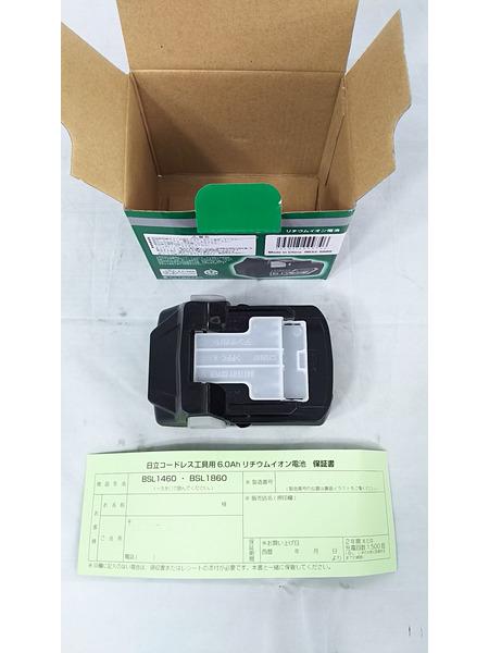 日立 バッテリー 18V6.0Ah  BSL-1860 未使用品【中古】
