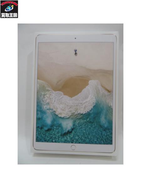 iPadPro 10.5インチ 256GB MPHJ2J/A AU利用制限△【中古】[▼]