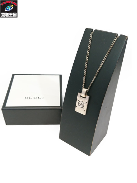 GUCCI グッチ SILVER925 ゴースト ネックレス【中古】