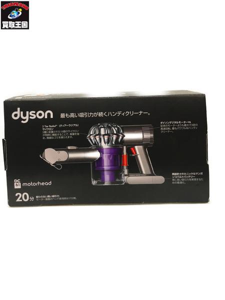 dyson DC61motorhead ハンディークリーナー【中古】
