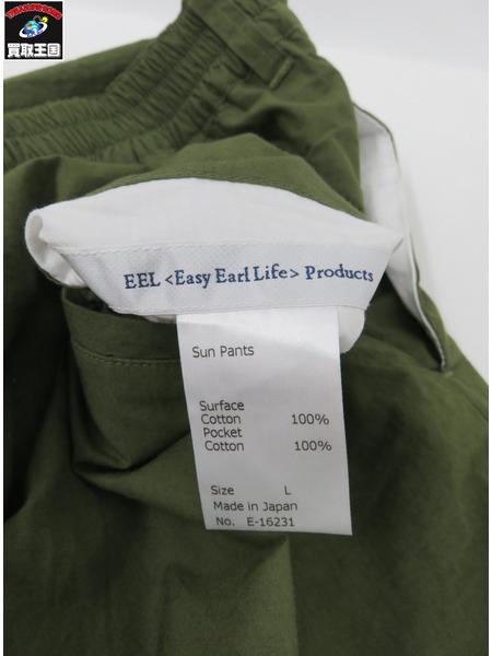 EEL products イールプロダクツSUN PANTS サイズL オリーブ13TJlFKc
