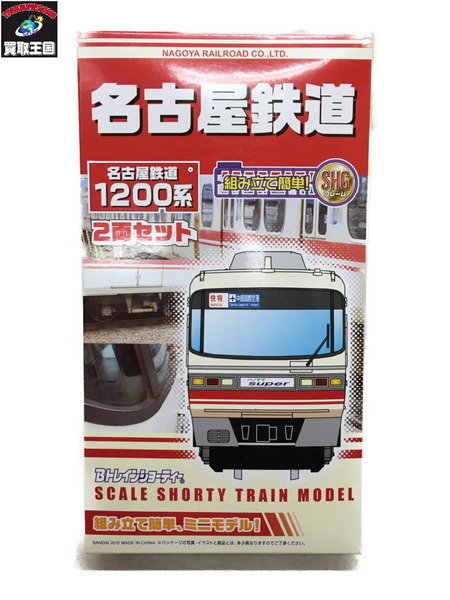 Bトレインショーティー 名鉄1200系 パノラマスーパーb6gfY7y