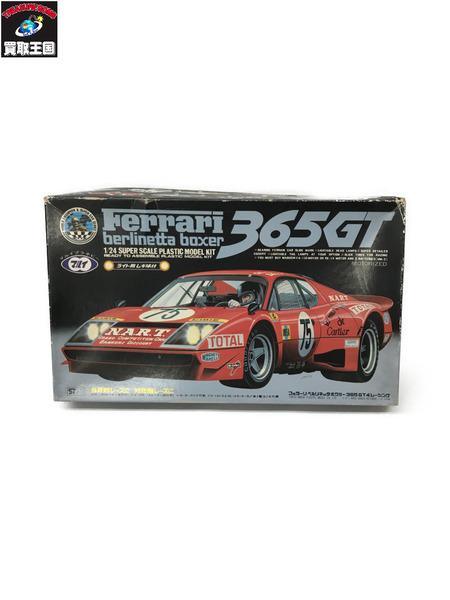 マルイ 1/24 フェラーリ BB 365 GT4レーシング 【中古】